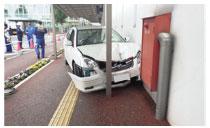 高齢運転者による事故事例
