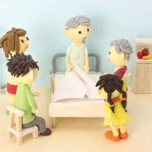 介護保険の申請のタイミング